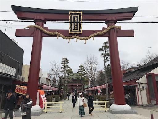 f:id:goukakuhonpo:20190221145527j:image