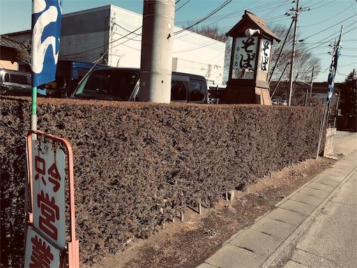 f:id:goukakuhonpo:20190221150351j:image