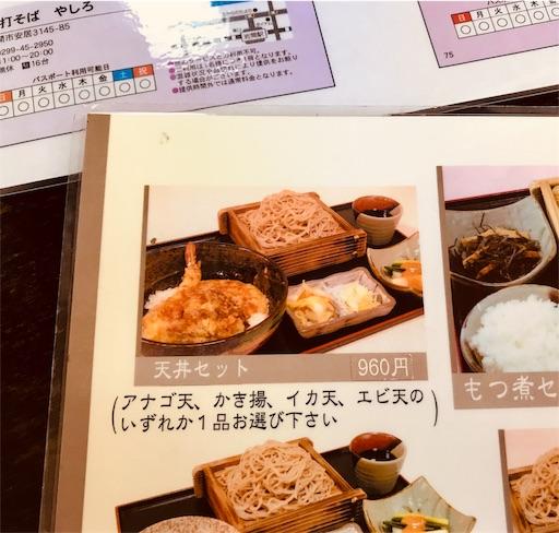 f:id:goukakuhonpo:20190221150401j:image