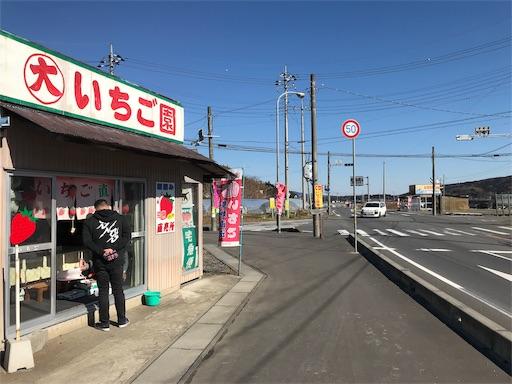f:id:goukakuhonpo:20190221150758j:image