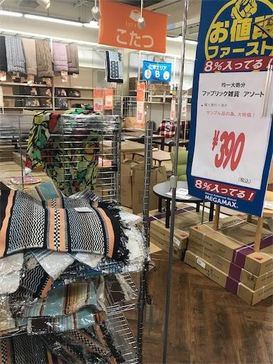 f:id:goukakuhonpo:20190222140526j:image
