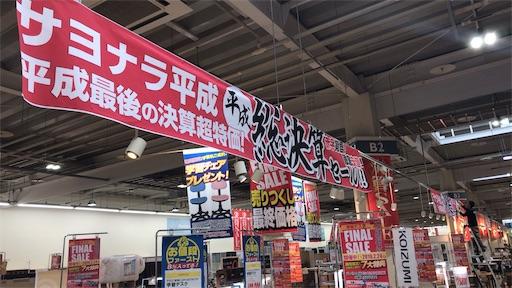 f:id:goukakuhonpo:20190222141515j:image