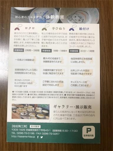 f:id:goukakuhonpo:20190305115534j:image