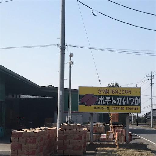 f:id:goukakuhonpo:20190306171949j:image