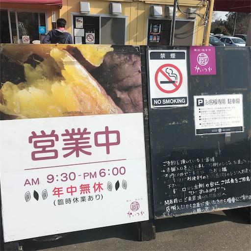 f:id:goukakuhonpo:20190312152831j:image