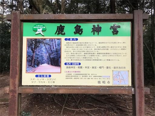 f:id:goukakuhonpo:20190317153600j:image