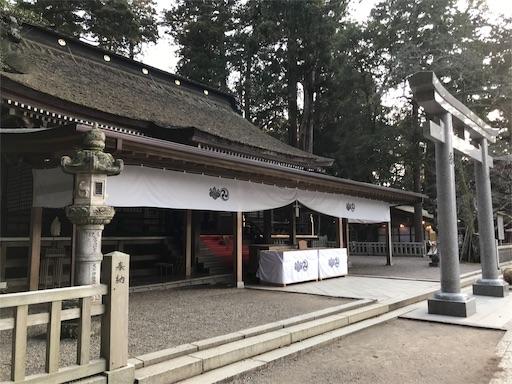 f:id:goukakuhonpo:20190317153604j:image