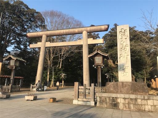 f:id:goukakuhonpo:20190317153614j:image