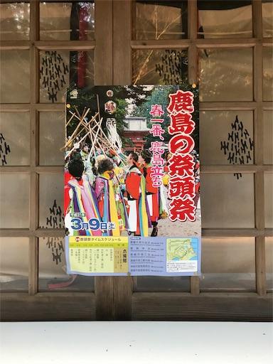 f:id:goukakuhonpo:20190317153639j:image