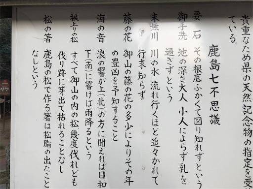 f:id:goukakuhonpo:20190317153706j:image