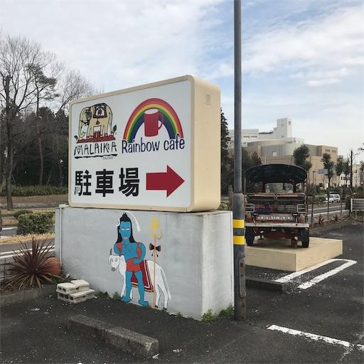 f:id:goukakuhonpo:20190319200839j:image