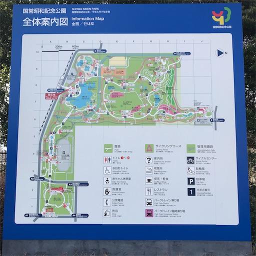 f:id:goukakuhonpo:20190322144448j:image