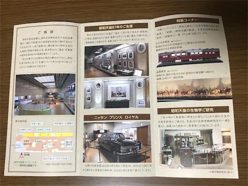 f:id:goukakuhonpo:20190322233353j:image