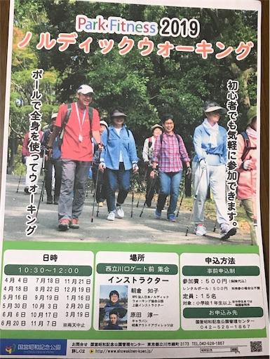 f:id:goukakuhonpo:20190322233356j:image