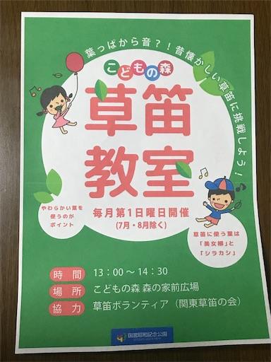 f:id:goukakuhonpo:20190322233359j:image