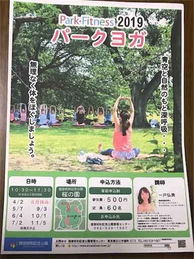 f:id:goukakuhonpo:20190322233404j:image