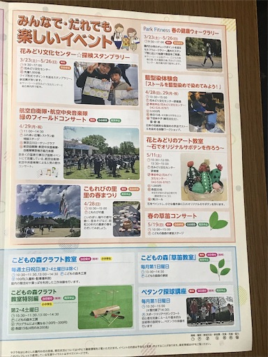 f:id:goukakuhonpo:20190322233408j:image