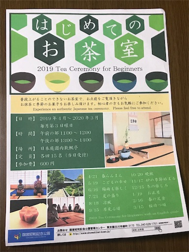 f:id:goukakuhonpo:20190322233420j:image