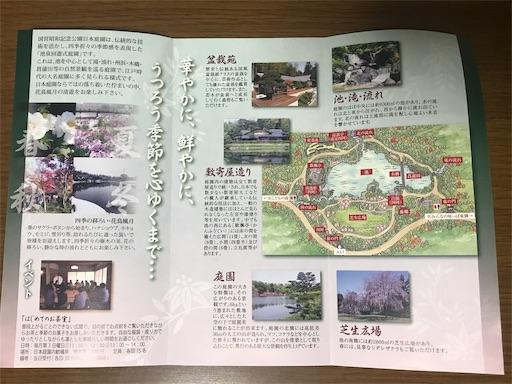 f:id:goukakuhonpo:20190322233432j:image