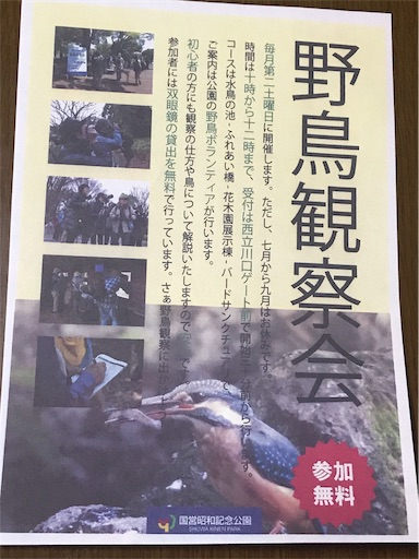 f:id:goukakuhonpo:20190322233446j:image
