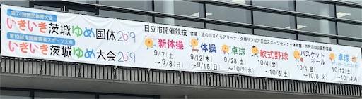 f:id:goukakuhonpo:20190326114959j:image