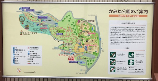 f:id:goukakuhonpo:20190327123855j:image