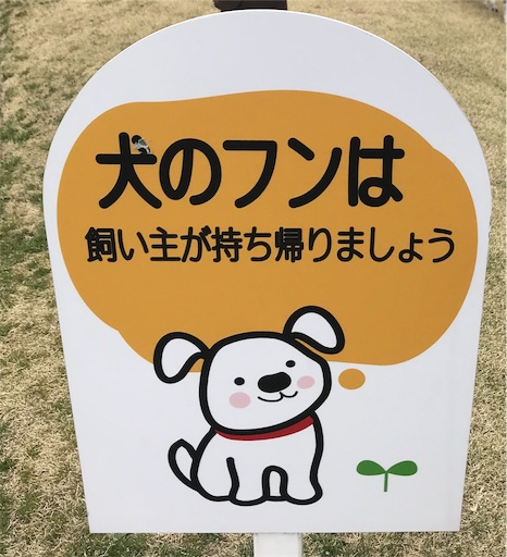 f:id:goukakuhonpo:20190328143318j:image