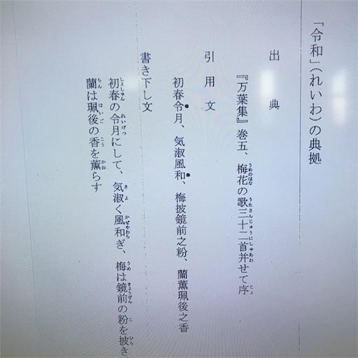 f:id:goukakuhonpo:20190401115240j:image