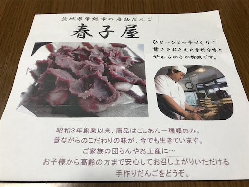 f:id:goukakuhonpo:20190402201941j:image