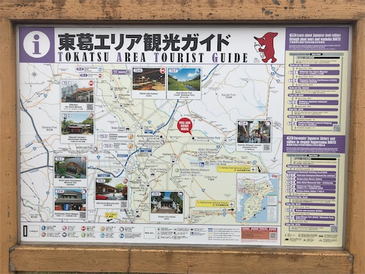 f:id:goukakuhonpo:20190402221440j:image