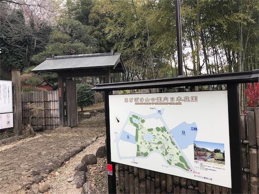 f:id:goukakuhonpo:20190402221457j:image