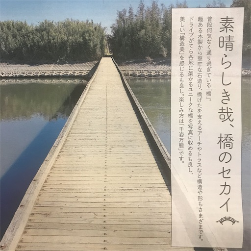 f:id:goukakuhonpo:20190417083535j:image