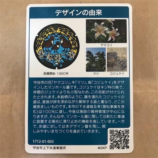 f:id:goukakuhonpo:20190422131923j:image