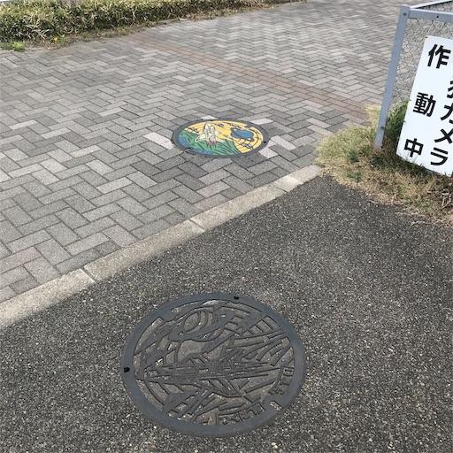 f:id:goukakuhonpo:20190426173214j:image