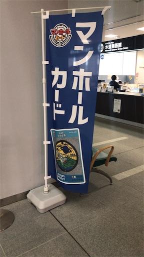f:id:goukakuhonpo:20190426173240j:image