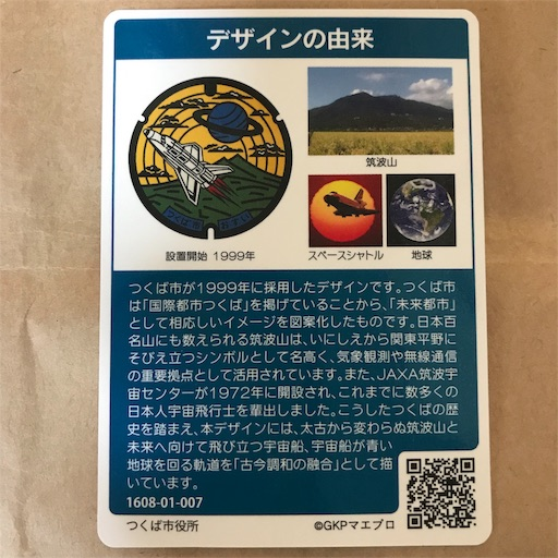 f:id:goukakuhonpo:20190426183405j:image