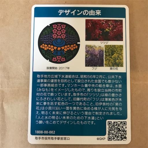 f:id:goukakuhonpo:20190430140757j:image