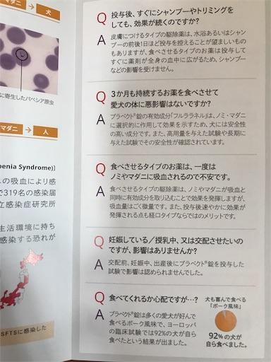 f:id:goukakuhonpo:20190509122355j:image