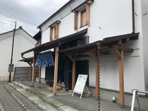 f:id:goukakuhonpo:20190511110856j:image