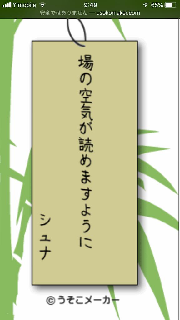 f:id:goukakuhonpo:20190707095012p:image