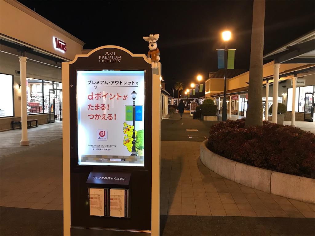 f:id:goukakuhonpo:20200205123748j:image