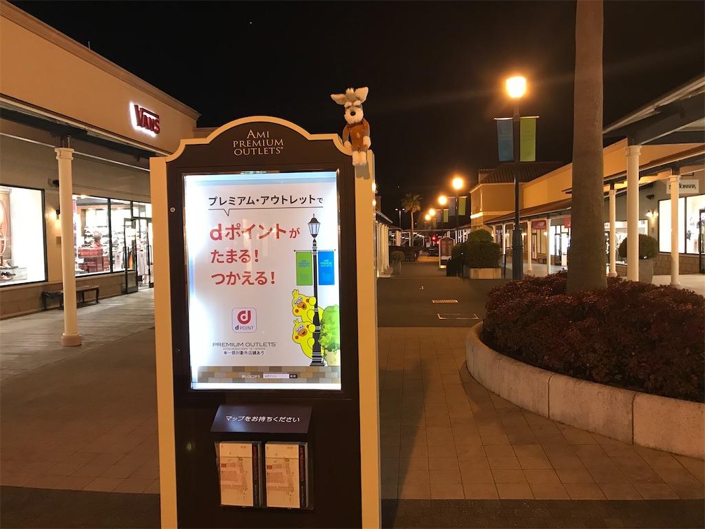 f:id:goukakuhonpo:20200205124321j:image
