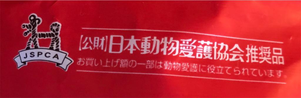 f:id:goukakuhonpo:20200211003455j:image
