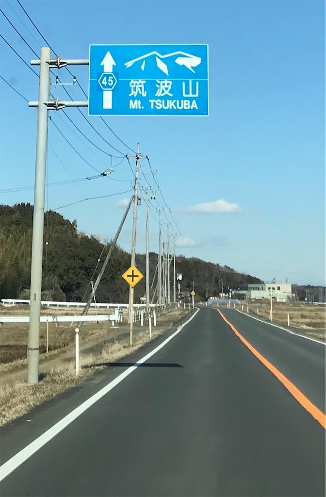 f:id:goukakuhonpo:20200214010404j:image