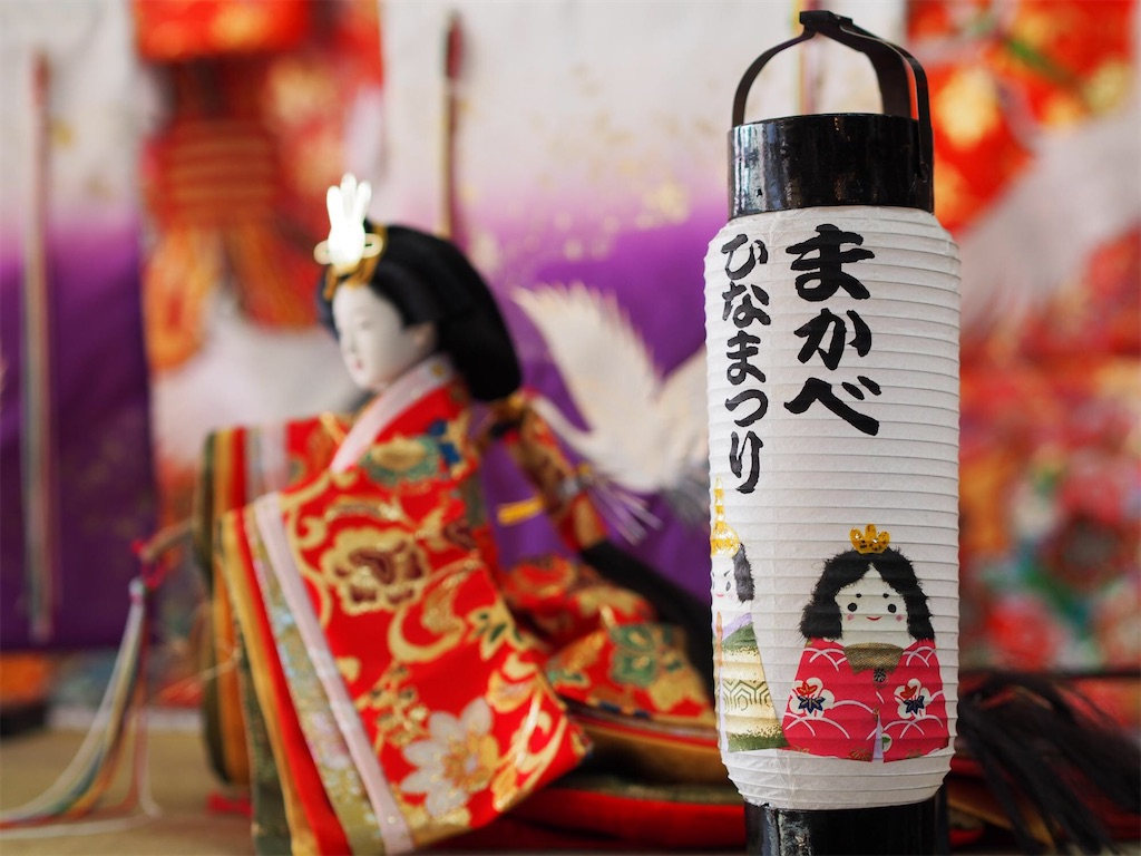 f:id:goukakuhonpo:20200214010756j:image