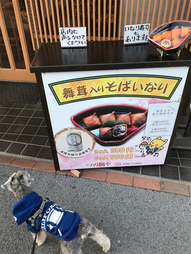 f:id:goukakuhonpo:20200214012623j:image