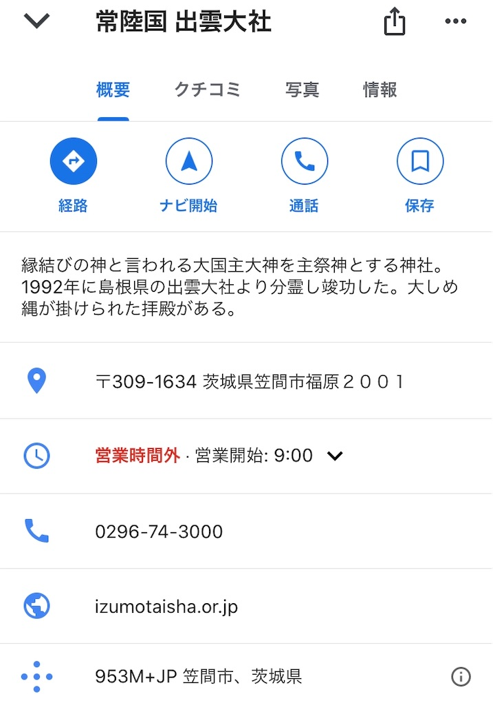 f:id:goukakuhonpo:20200214013119j:image
