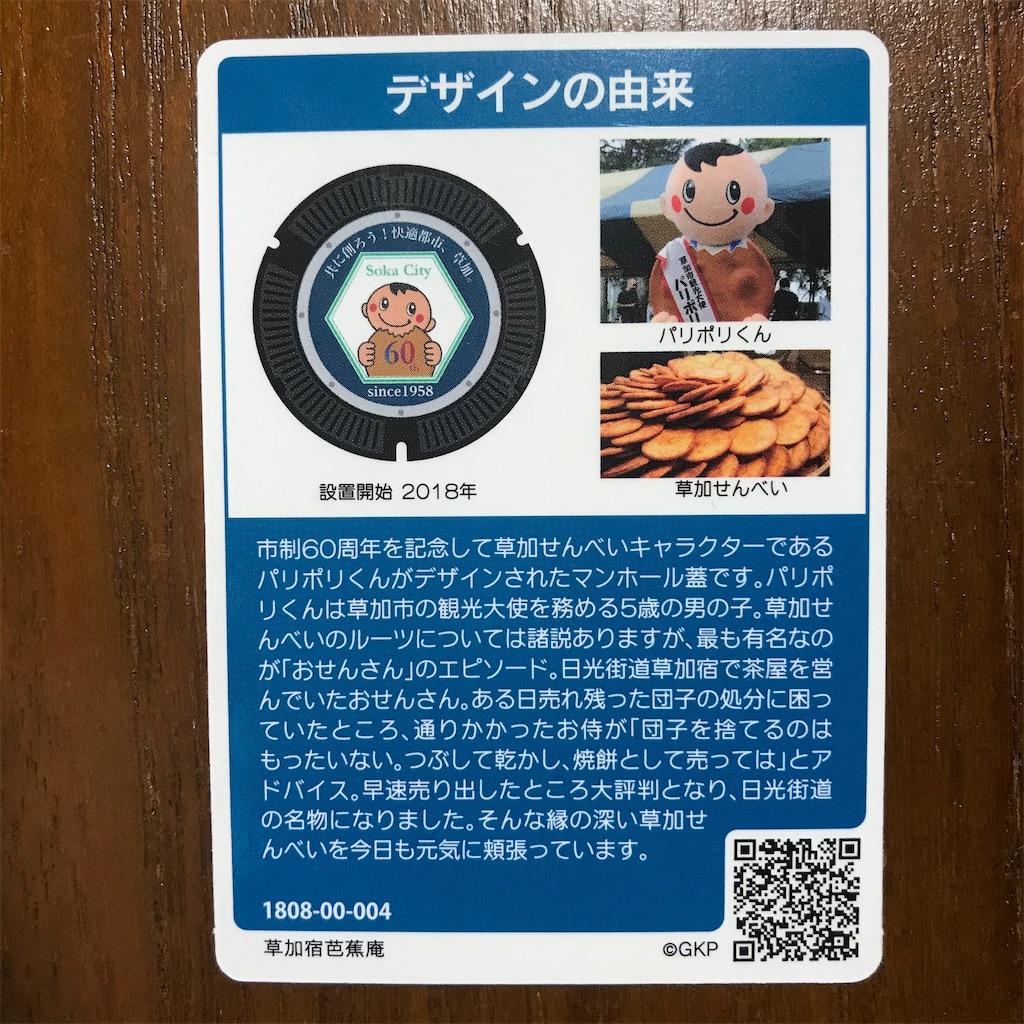 f:id:goukakuhonpo:20200221192516j:image
