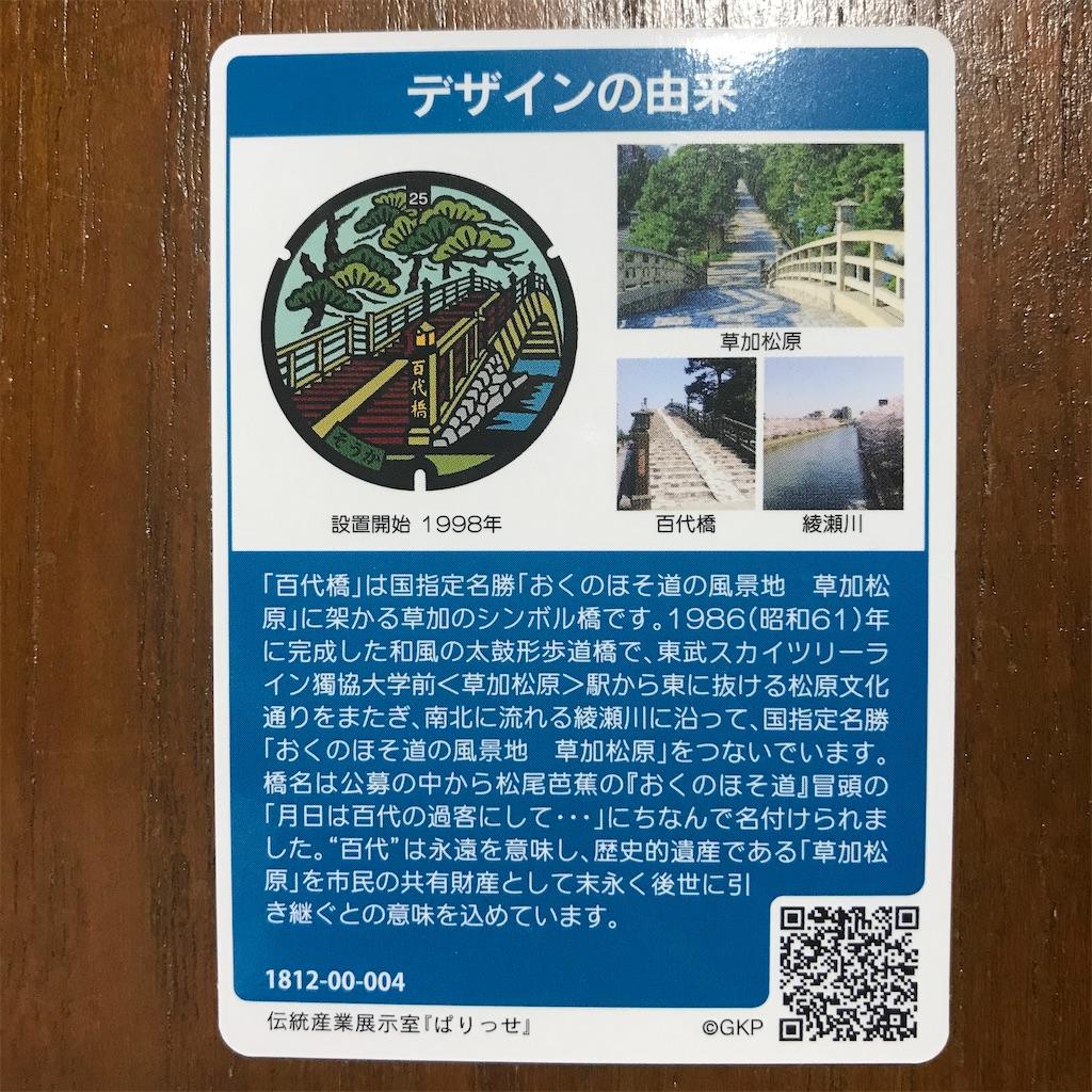 f:id:goukakuhonpo:20200221193016j:image