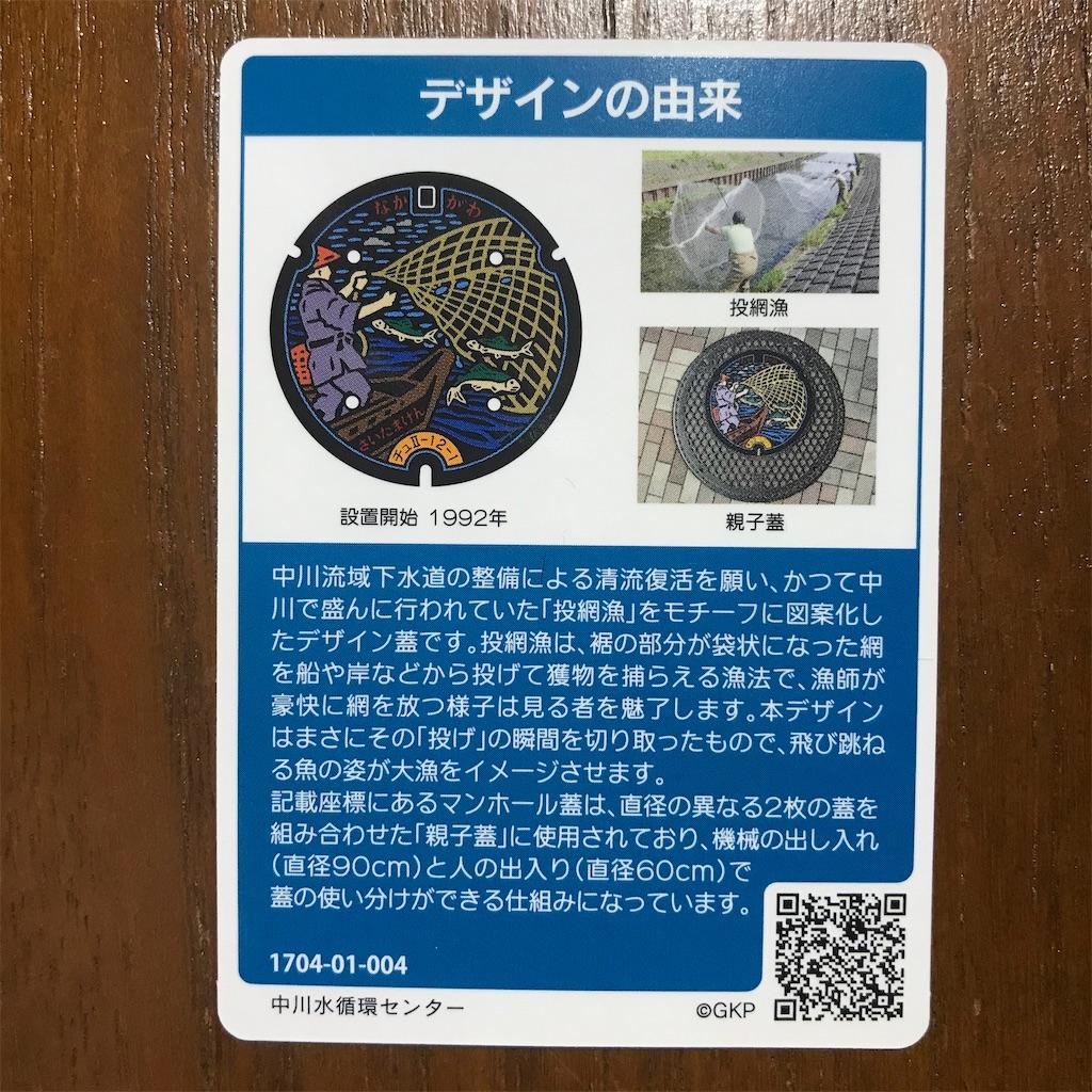 f:id:goukakuhonpo:20200221193229j:image